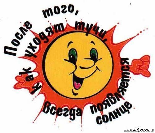 http://sunnyworld.at.ua/_nw/0/21155761.jpg